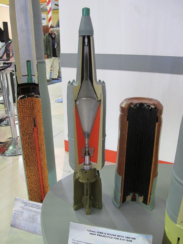 современные танковые снаряды фото папилломатоз чаще проявляется