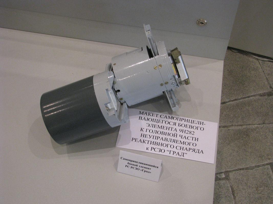 http://voennoe-obozrenie.ru/uploads/posts/2014-09/1410870548_boevaya-chast.jpg