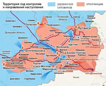 эвакуация с луганска