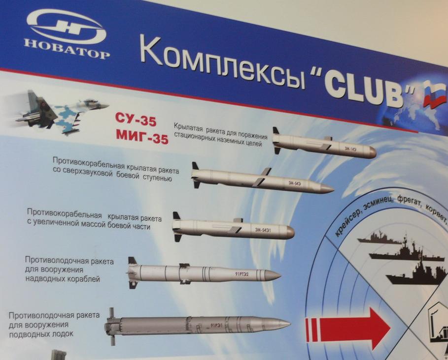 Соответственно, основные характеристики ракет известны в основном из экспортных паспортов, что нередко вводит в заблуждение относительно реальных возможностей этой системы вооружения.
